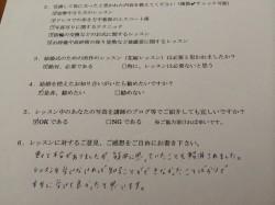 IMG_0712[1]